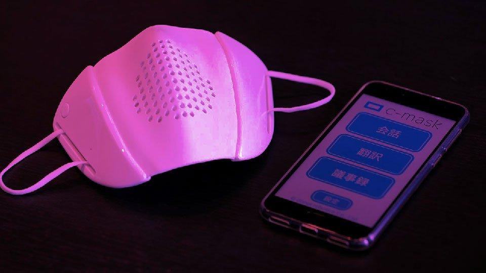 c-mask akıllı maske